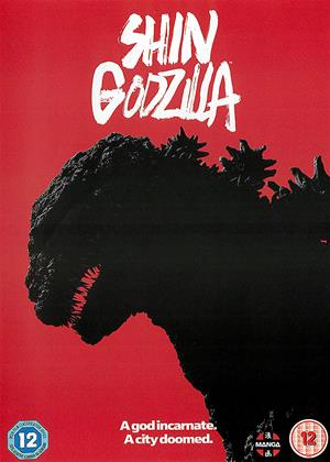 Rent Shin Godzilla (aka Shin Gojira) Online DVD & Blu-ray Rental