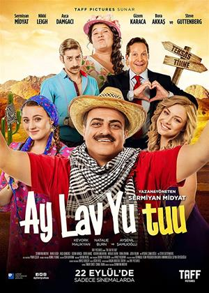 Rent Ay Lav Yu Tuu Online DVD Rental