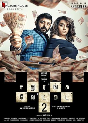 Rent Chess Hunt 2 (aka Sathuranga Vettai 2) Online DVD Rental