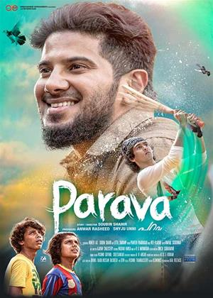 Rent Parava Online DVD Rental