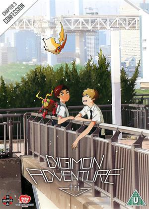 Rent Digimon Adventure Tri: Part 3: Confession (aka Dejimon Adobencha Torai 3: Kokuhaku) Online DVD Rental