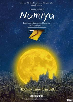 Rent Namiya Online DVD Rental