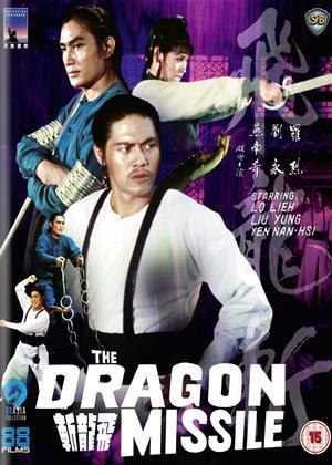 Rent The Dragon Missile (aka Fei long zhan) Online DVD Rental