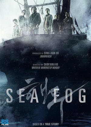 Rent Sea Fog (aka Haemoo) Online DVD Rental