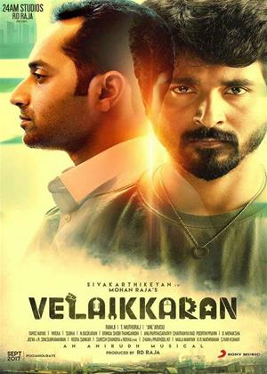 Rent Velaikkaran (aka Worker) Online DVD Rental