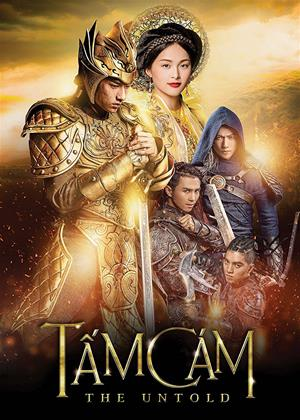 Rent Tam Cam: The Untold Story (aka Tam Cam: Chuyen Chua Ke) Online DVD Rental