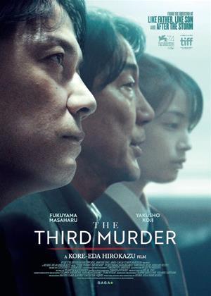 Rent The Third Murder (aka Sandome no satsujin) Online DVD Rental