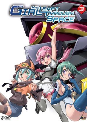 Rent The Girl Who Leapt Through Space: Vol.3 (aka Sora o kakeru shôjo) Online DVD & Blu-ray Rental