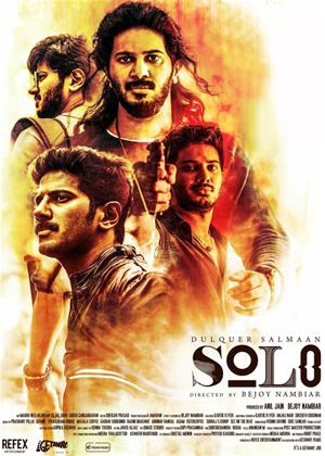 Rent Solo Online DVD Rental