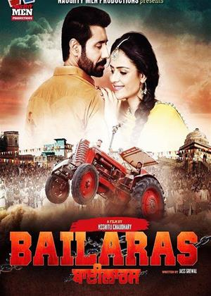 Rent Bailaras Online DVD Rental