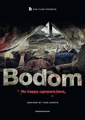 Rent Lake Bodom (aka Bodom) Online DVD Rental