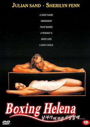 Boxing Helena Online DVD Rental
