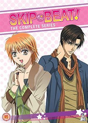 Rent Skip Beat! (aka Sukippu bîto!) Online DVD Rental