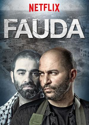 Rent Fauda: Series 2 Online DVD Rental