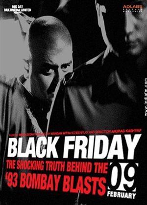 Rent Black Friday Online DVD Rental