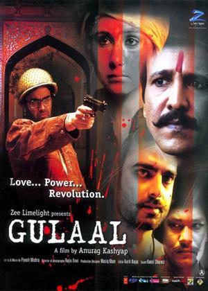 Rent Gulaal Online DVD Rental