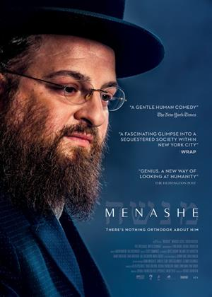 Rent Menashe Online DVD Rental