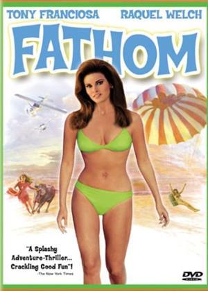 Rent Fathom Online DVD Rental