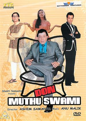 Rent Don Muthu Swami Online DVD & Blu-ray Rental