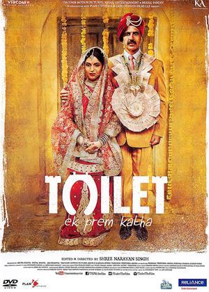 Rent Toilet: Ek Prem Katha Online DVD & Blu-ray Rental