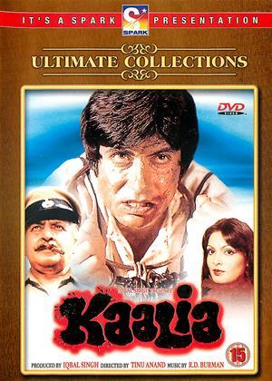 Rent Kaalia Online DVD & Blu-ray Rental