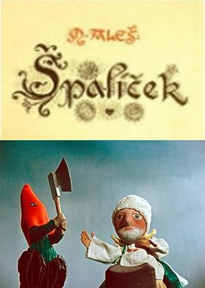 Rent Spalicek (aka The Czech Year) Online DVD Rental