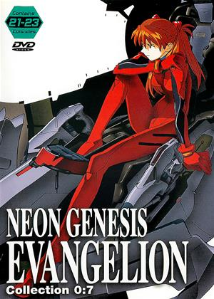 Rent Neon Genesis Evangelion: Vol.7 Online DVD & Blu-ray Rental