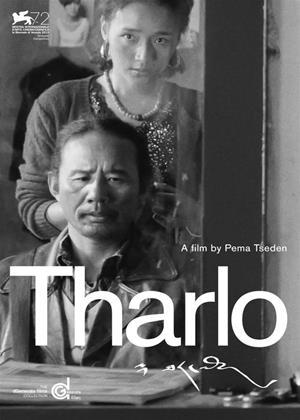 Rent Tharlo Online DVD Rental