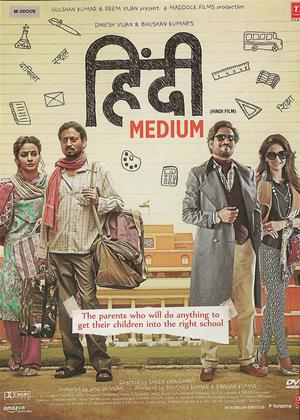 Rent Hindi Medium Online DVD Rental