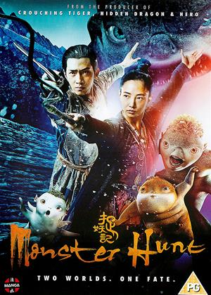 Rent Monster Hunt (aka Zhuo yao ji) Online DVD & Blu-ray Rental