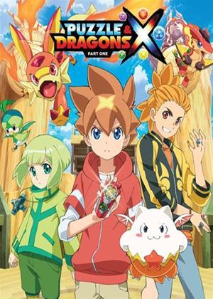 Rent Puzzle and Dragons X: Part 1 (aka Pazudora Kurosu) Online DVD Rental