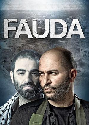 Rent Fauda Online DVD & Blu-ray Rental