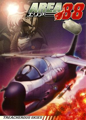 Rent Area 88 (aka Eria 88) Online DVD & Blu-ray Rental