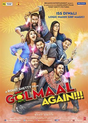 Rent Gomaal Again!!! (aka Golmaal 4) Online DVD Rental