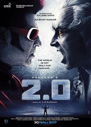 Rent 2.0 (aka Robot 2) Online DVD Rental