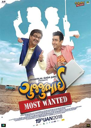 Rent GujjuBhai: Most Wanted Online DVD Rental