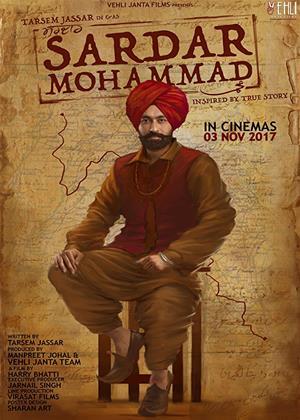 Rent Sardaar Mohammad (aka Sardaar Mahommad) Online DVD Rental