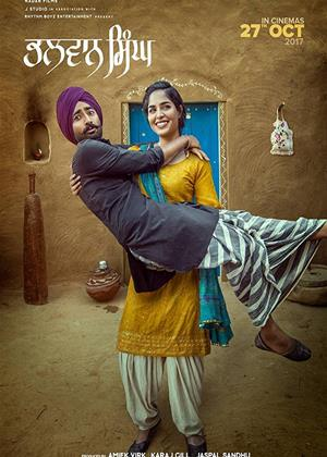Rent Bhalwan Singh Online DVD Rental