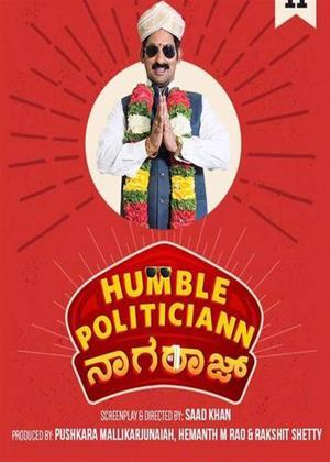 Rent Humble Politician Nograj Online DVD Rental