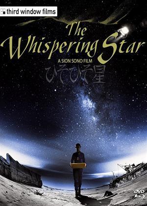 Rent The Whispering Star / The Sion Sono (aka Hiso hiso boshi / Jônetsu tairiku Presents Sono Shion to iu ikimono) Online DVD Rental