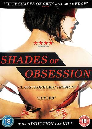 Rent Shades of Obsession (aka Biology 101) Online DVD Rental