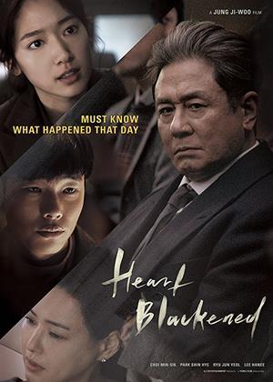 Rent Heart Blackened (aka Chim-muk) Online DVD Rental