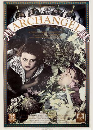 Rent Archangel Online DVD Rental
