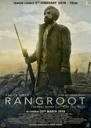 Rent Rangroot (aka Sajjan Singh Rangroot) Online DVD Rental