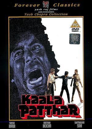Rent Kaala Patthar (aka Black Stone / Coal Mine) Online DVD & Blu-ray Rental