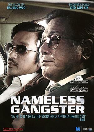 Rent Nameless Gangster (aka Bumchoiwaui junjaeng: Nabbeunnomdeul jeonsungshidae) Online DVD Rental