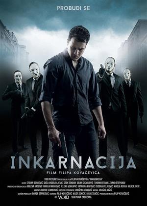 Rent Incarnation (aka Inkarnacija) Online DVD Rental