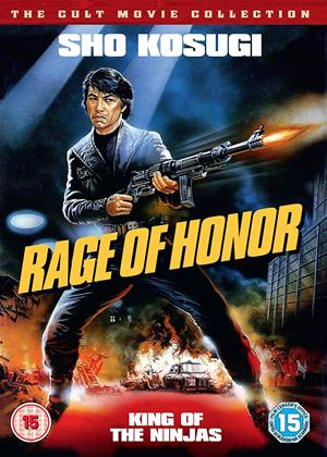 Rent Rage of Honour (aka Way of the Ninja) Online DVD Rental