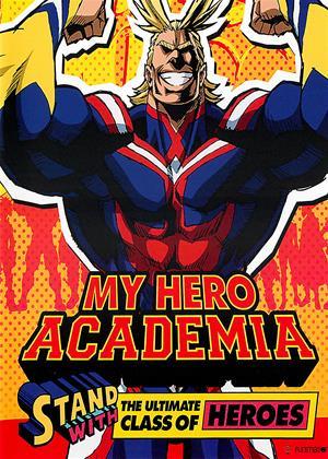 Rent My Hero Academia: Series 1 (aka Boku no Hero Academia) Online DVD & Blu-ray Rental