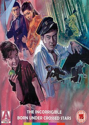 Rent The Incorrigible / Born Under Crossed Stars (aka Akutarô-den: Warui hoshi no shita demo / Akutarô) Online DVD & Blu-ray Rental